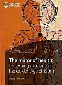 rcp_islam_medicine